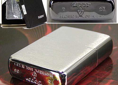 zippo-armor-2