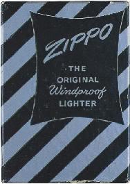 vo-hop-zippo-15