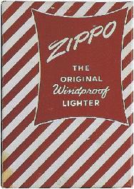 vo-hop-zippo-17