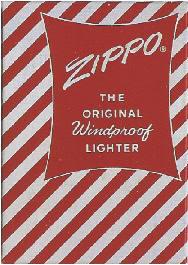 vo-hop-zippo-25