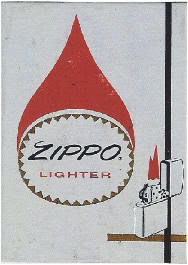 vo-hop-zippo-27