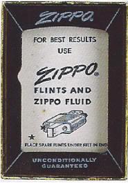 vo-hop-zippo-28