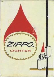 vo-hop-zippo-29