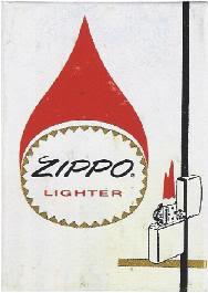 vo-hop-zippo-30