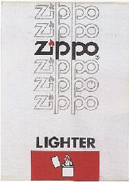 vo-hop-zippo-33