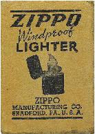 vo-hop-zippo-5